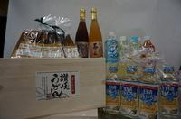 ショップ酒蔵・シャディサラダ館