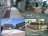 外構工事(株式会社 松島組)