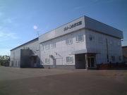 クリーン化学工業 株式会社