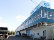 北海ダイプラ 株式会社
