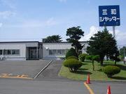 三和シヤッター工業 株式会社 札幌工場
